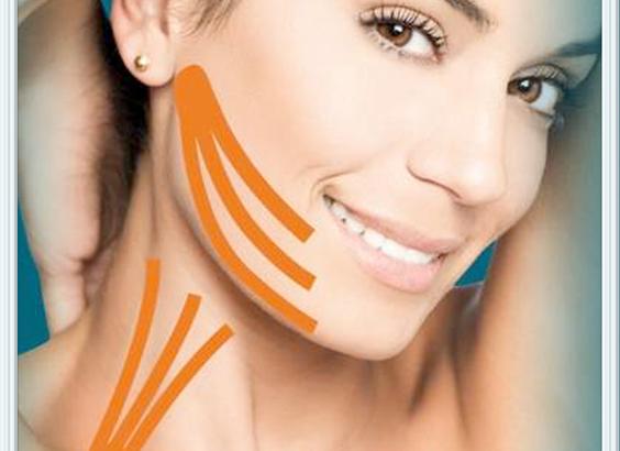 Trattamento viso: radiofrequenza con pompa diamagnetica